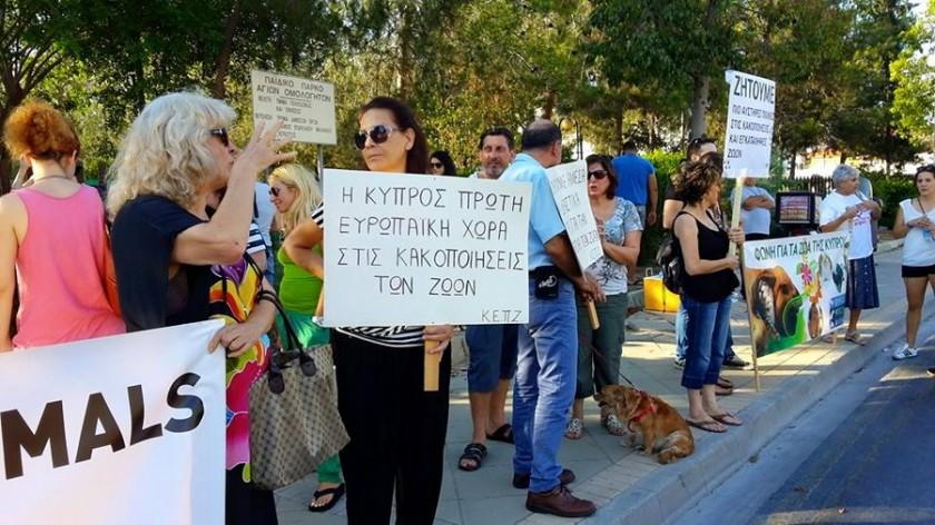 Διαμαρτυρία Κύπρος
